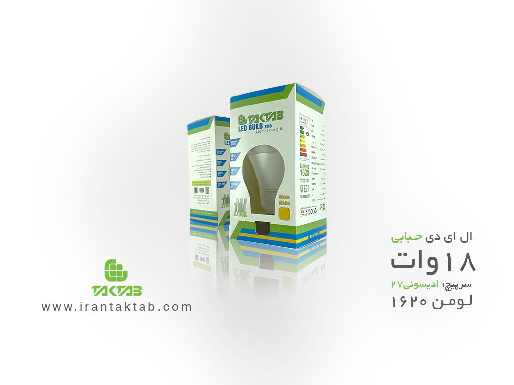 قیمت لامپ حبابی 18 وات