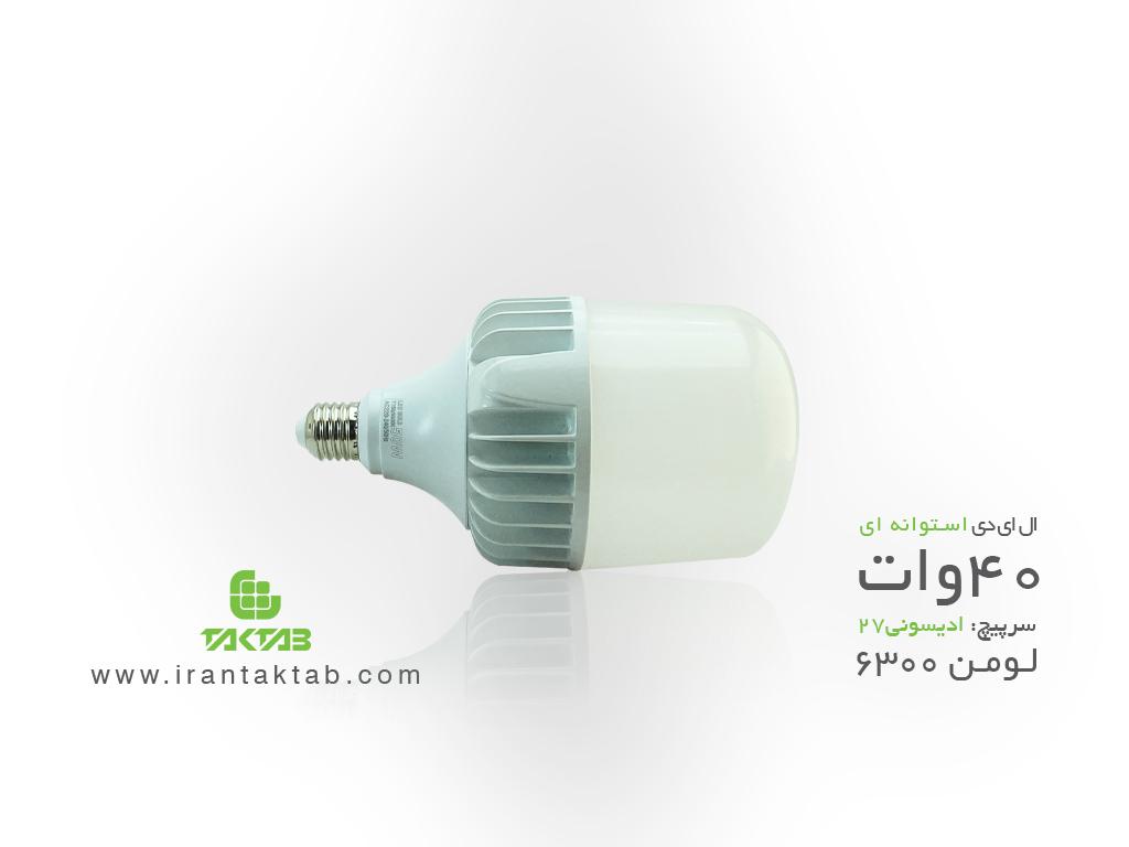 قیمت لامپ استوانه ای 40 وات
